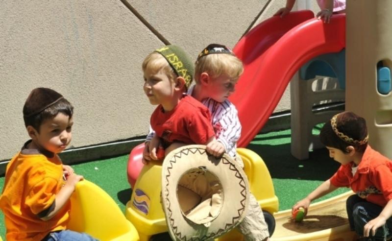 """במוקד יום העיון השנתי במש""""י: שיפור איכות חיי הילד הנכה"""