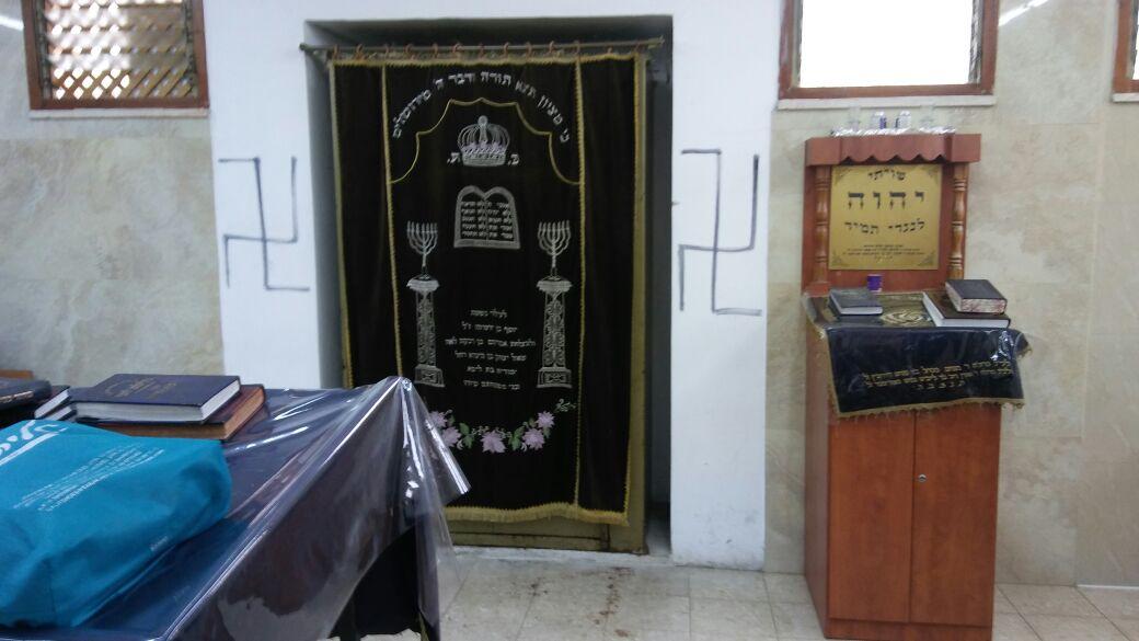 זעזוע: צלבי קרס על ארון הקודש בבית הכנסת