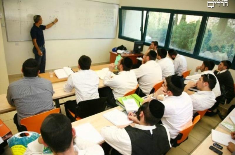 """הלמ""""ס: החרדים מעדיפים את האוניברסיטה הפתוחה"""