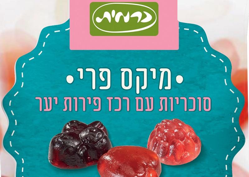 חדש מכרמית: מיקס פרי - סדרת סוכריות רכות ייחודיות