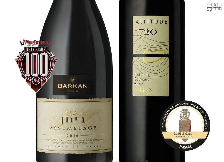 סדרות היין של יקבי ברקן זוכות בפרסים בינלאומיים