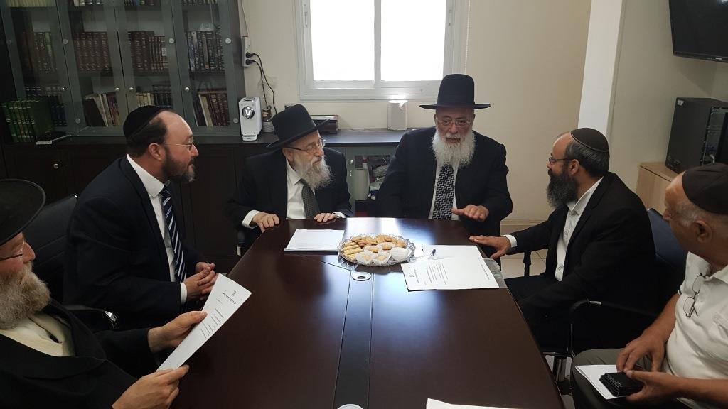 הרבנים קראו: להקים בתי עלמין בירושלים