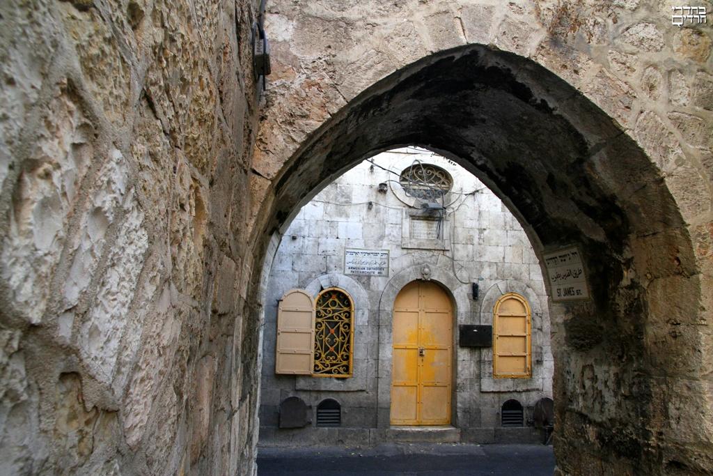 לטייל בירושלים שלי • כתבה ראשונה בסדרה