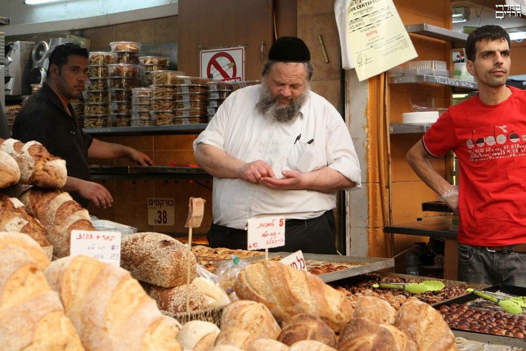 טעם של מטבח ירושלמי • כתבה שנייה בסדרה