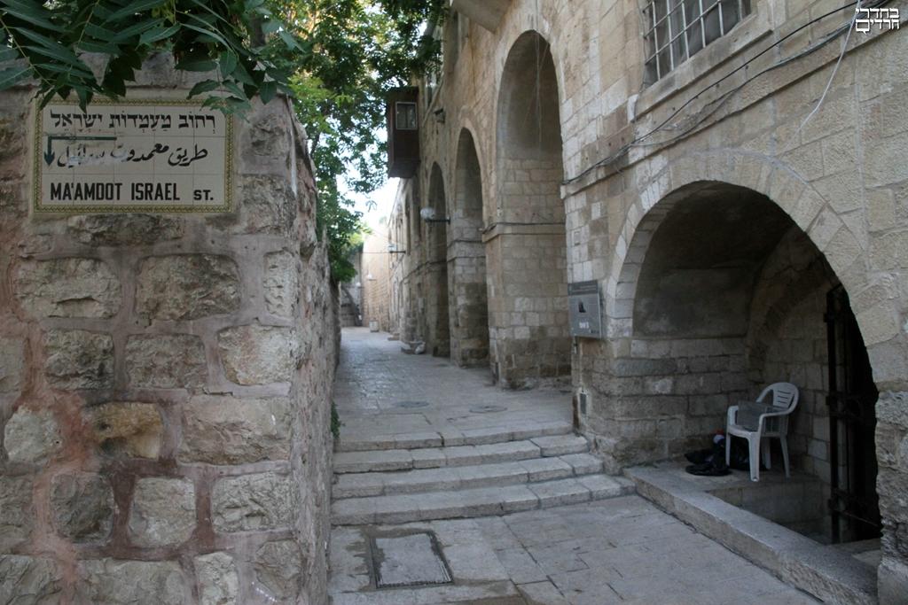 ירושלים עיר האטרקציות • כתבה שלישית בסדרה