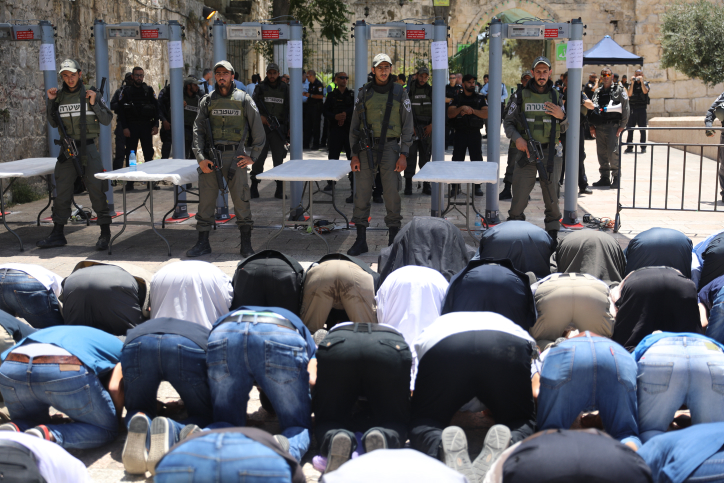 Riots Break Around Har Habayis: 15 Injured