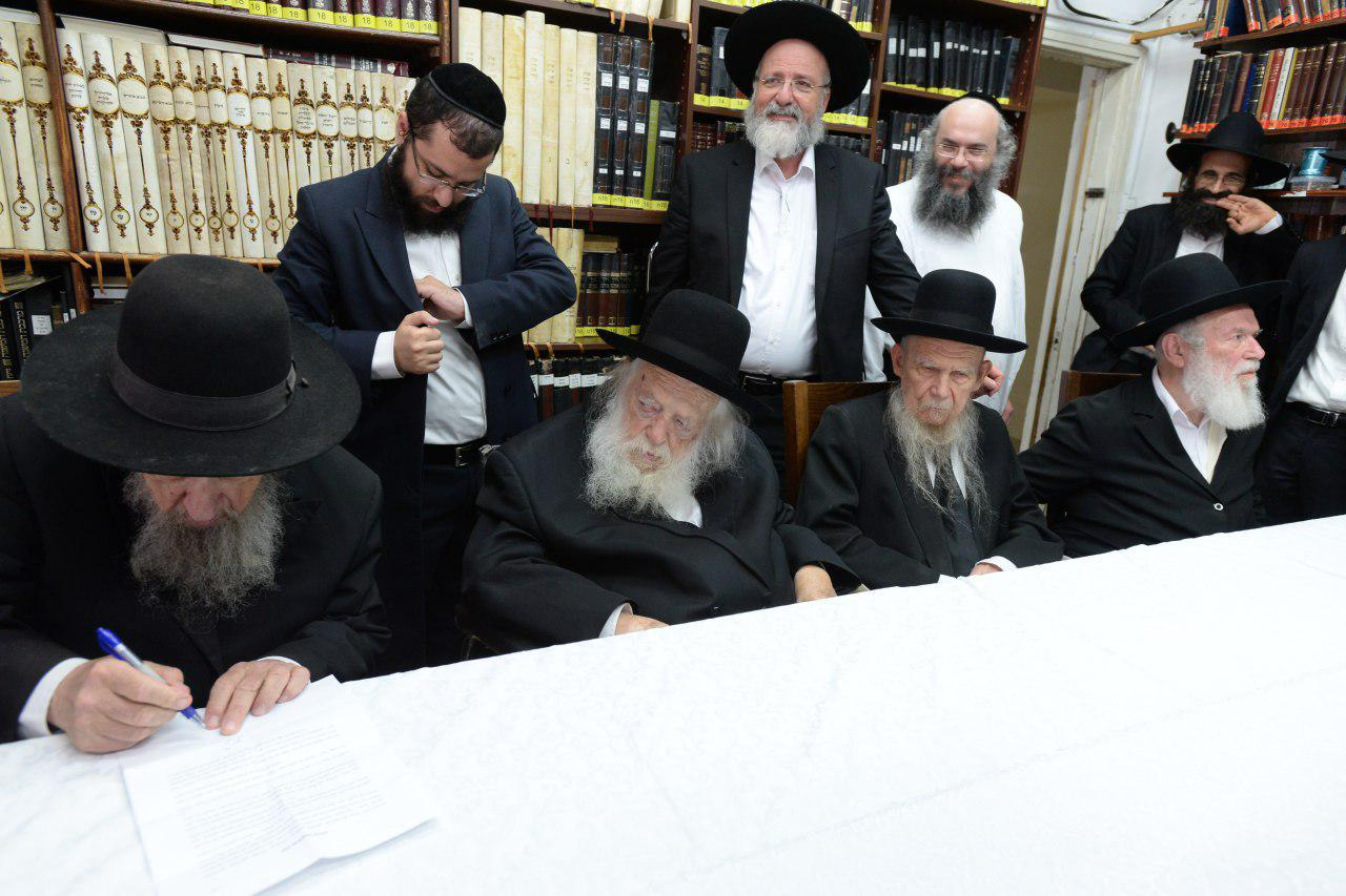 צפו: גדולי ישראל עלו לאסיפה ברחוב רשב