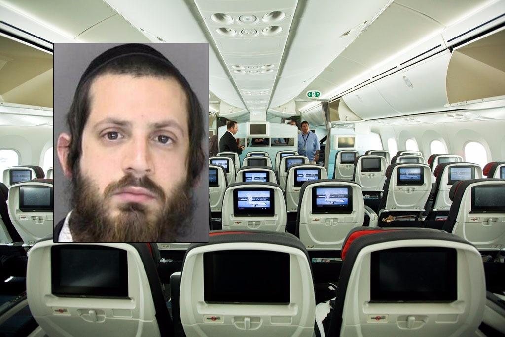 חרדי שהואשם בעבירה חמורה במטוס - ייכלא