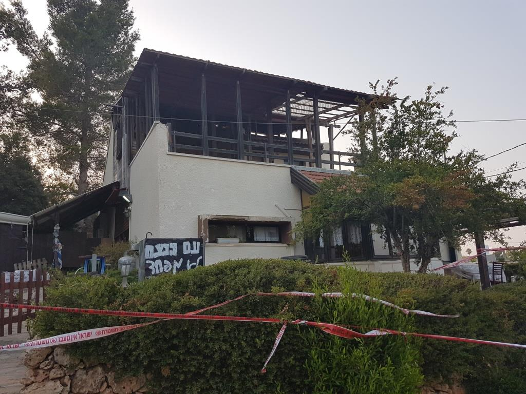 Four Days After The Massacre: Chalamish Residents Demanding Security