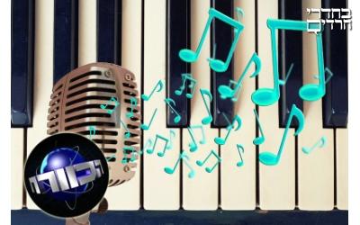 הכוורת מגישה: מהדורת החדשות המוזיקה ב-4 דקות • צפו