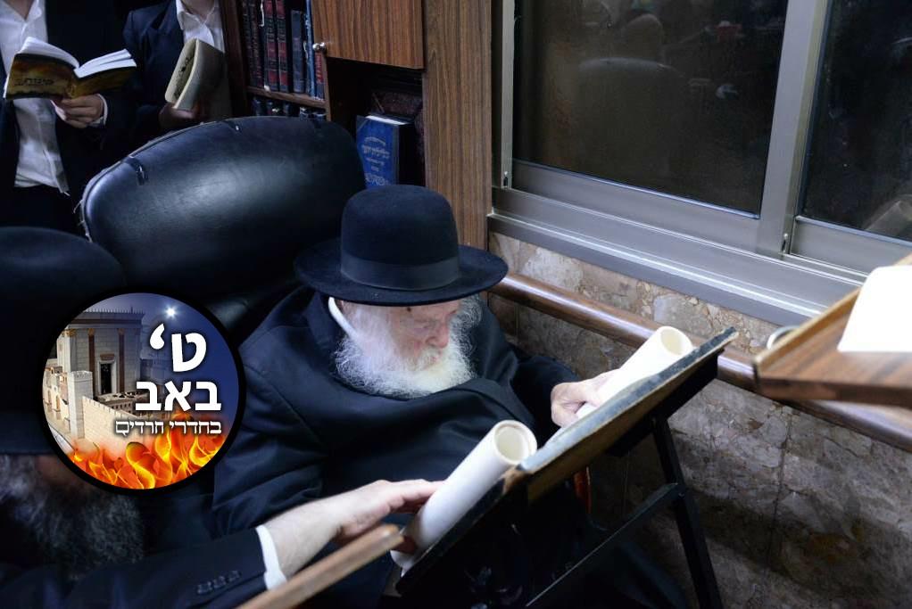 תיעוד: גדולי ישראל בבני ברק מקוננים על החורבן