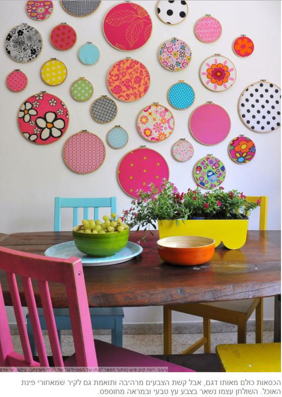 כסאות בכל הצבעים: בואו לבחור את העיצוב המנצח שלכם