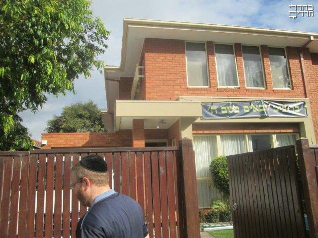 החלטה חמורה: בית כנסת לא יבנה בגלל טרור
