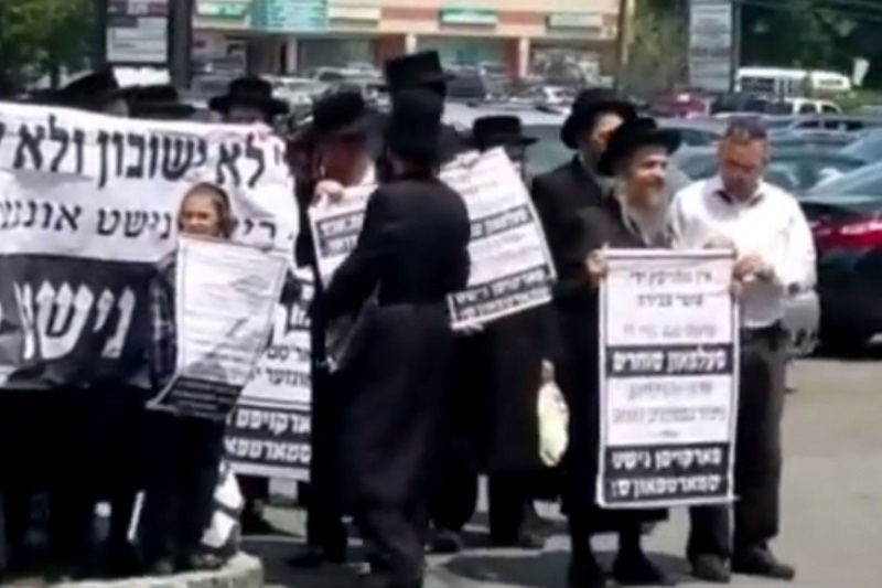 צפו: הפגנה נגד סמארטפונים נתקלה בתגובה