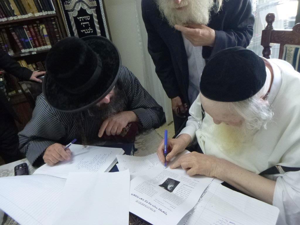 הרב שטרנבוך במכתב נחרץ: ה