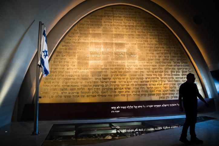 חמישים שנה אחר המלחמה - מוזיאון חדש בגבעת התחמושת • גלריה