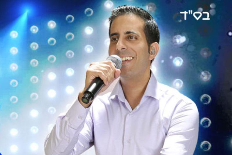 אלעד שער מאחל לכם בלהיט חדש: