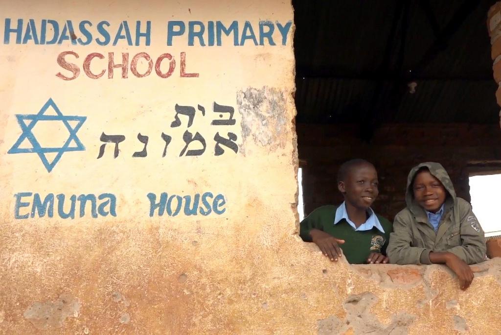 יהדות וסמבה: כך נראים חיי הילדים באפריקה