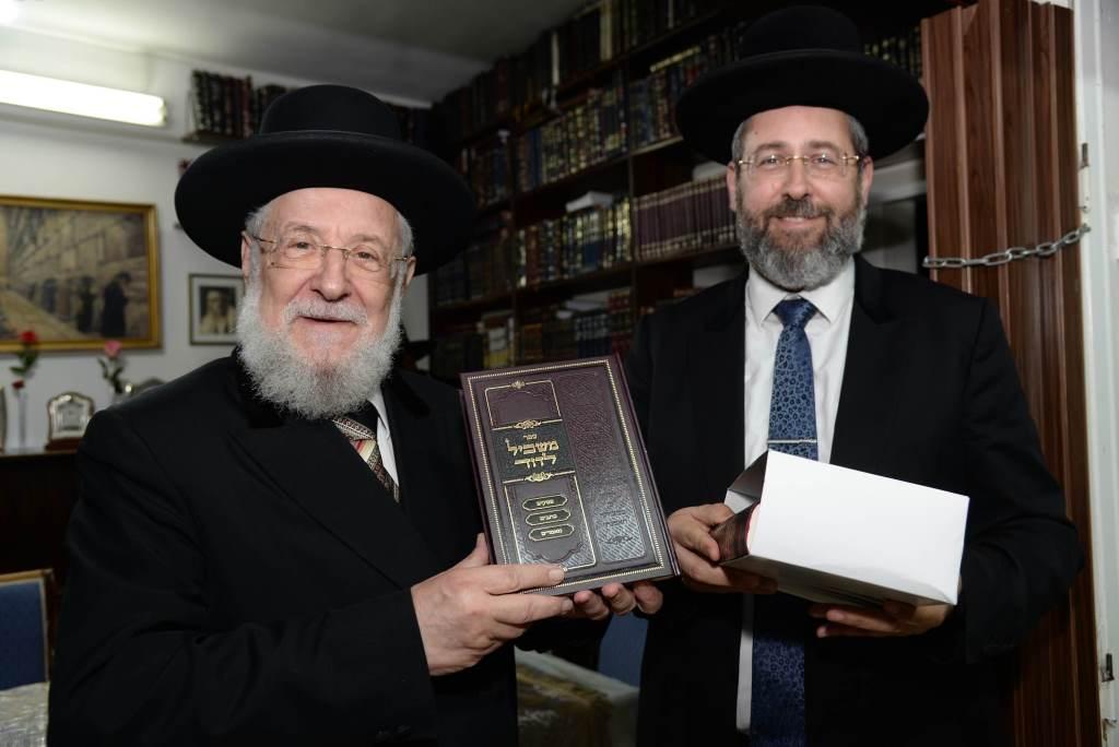 תיעוד: גדולי ישראל בהשקת ספרו של הגאון רבי דוד לאו
