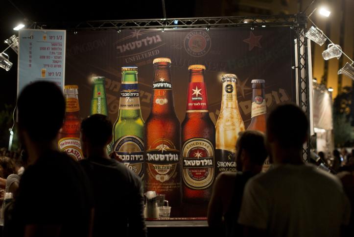 התיירים המומים ממחירי הבירה בישראל