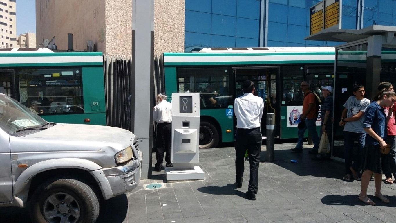 בשורה ירושלמית: 32 מכונות חדשות לרכישת כרטיסים