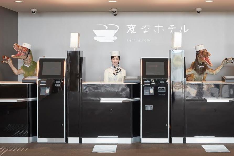מלון המאויש על ידי רובוטים מתרחב לרשת של 100 מלונות