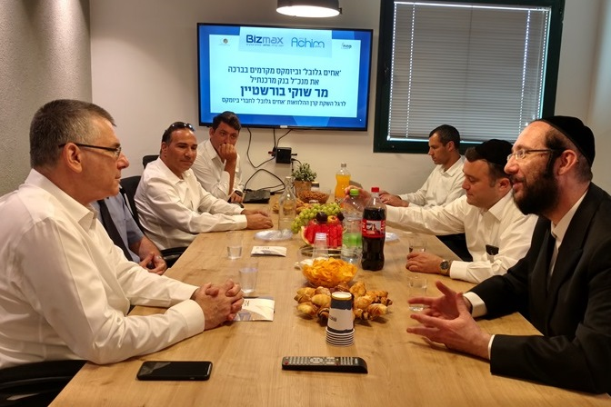 Mercantile Bank General Manager Visits Bizmax – Venture Philanthropy Collaboration to Promote Haredi Entrepreneurship