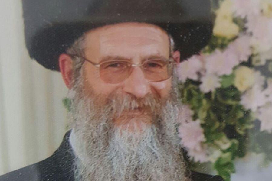 """המחנך מבני ברק: רבי נתן ברוך וייס ז""""ל"""