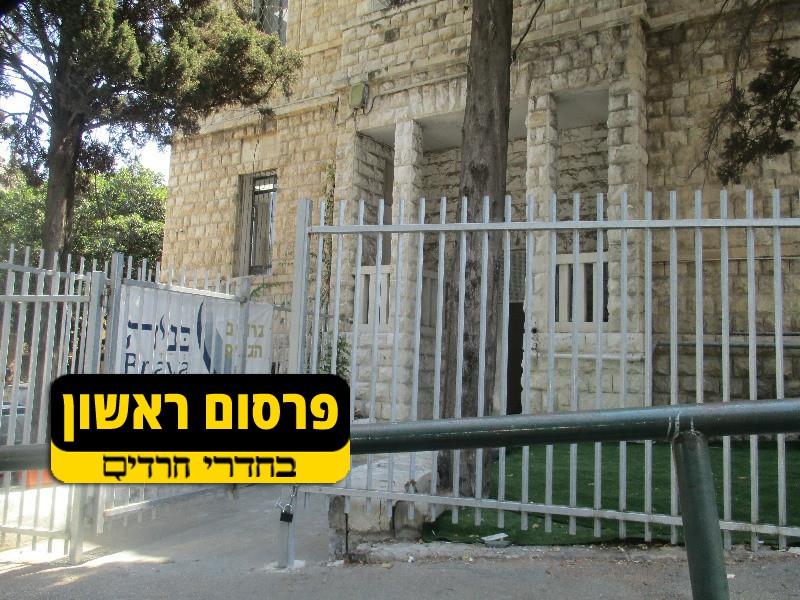 ההתנכלות בחיפה נמשכת: צווי סגירה לשלושה מוסדות חרדיים