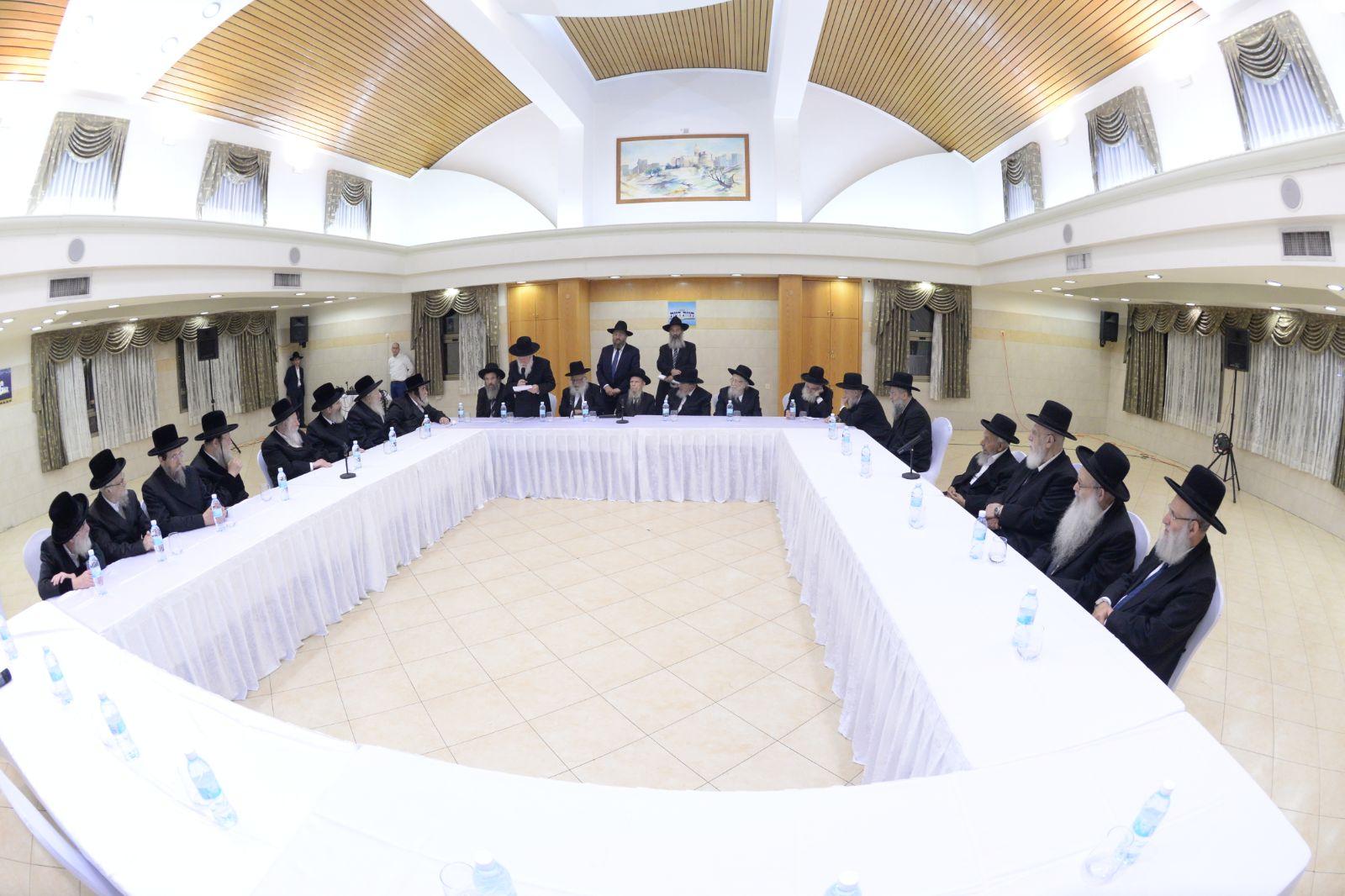 כינוס גדולי ישראל התארך מעבר לצפוי: אלו החלטות המועצות