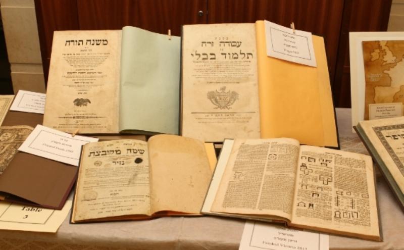 בשורה לחובבי כתבי יד והיסטוריה יהודית