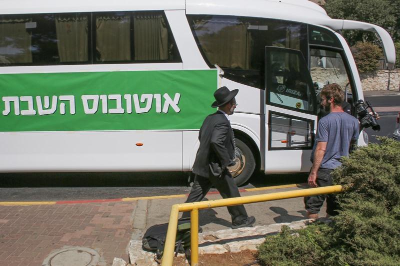 """בג""""ץ דחה את העתירה הדורשת להתיר תחבורה ציבורית בשבת"""