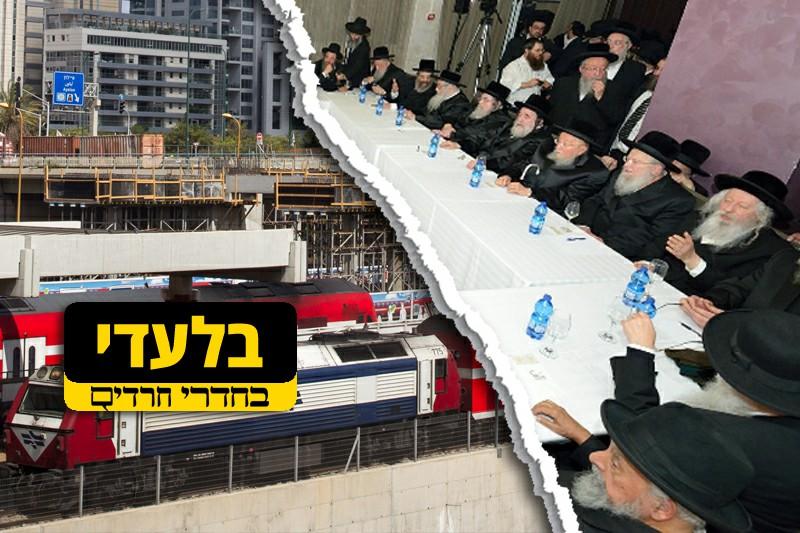 תיעוד בלעדי: חילולי שבת ממשלתיים בפרהסיה - השבת בתל אביב