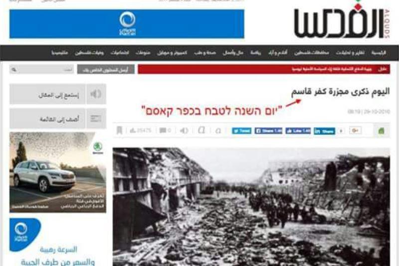 """מרתיח: הפלסטינים מציגים תמונות שואה כ""""מעשי טבח ישראלים"""""""