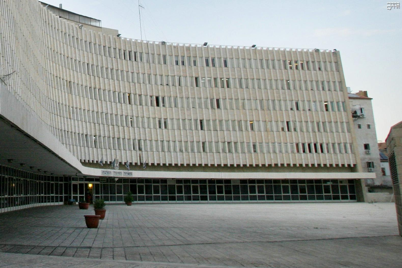 משרד החינוך: הוקפא המכרז למינוי מנהל מחוז חרדי