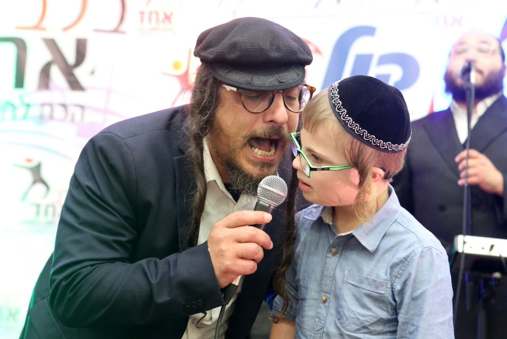 בלב אחד: גדולי הזמר החסידי שימחו את הילדים והמשפחות
