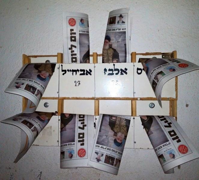 עושים היסטוריה: העיתון יופץ חינם באלפי עותקים