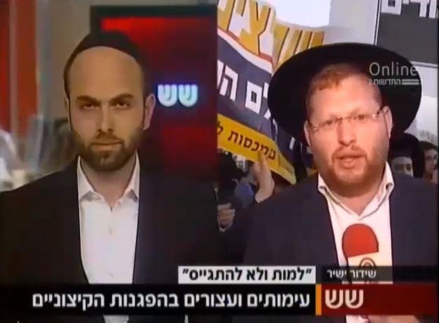 עימות בערוץ 2: הפלג הופך לאנרכיסטי