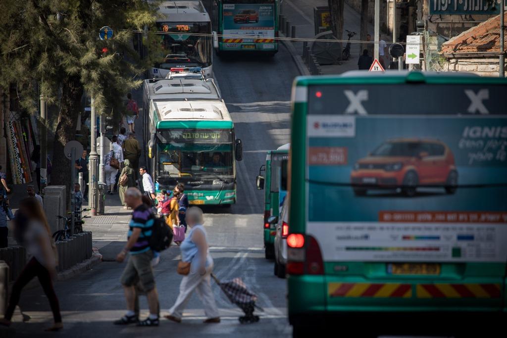 ממחר יהיה לך זול יותר בתחבורה הציבורית?