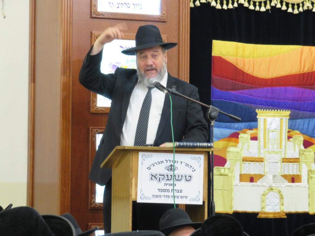 """בנתניה התכנסו לזכור את הרבנית בריסק ע""""ה"""