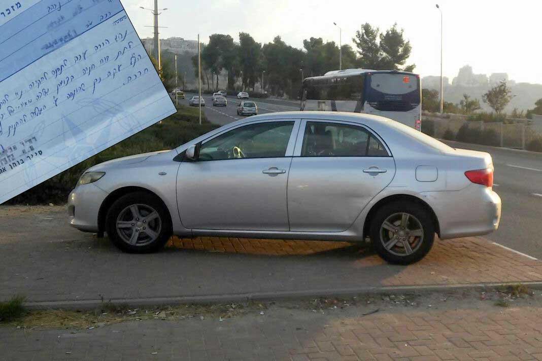 שוטר העביר אברך לצבא והשאיר פתק על רכבו