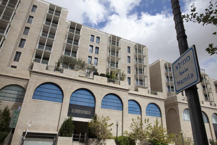 מחירי הדירות צונחים, בעיקר בירושלים