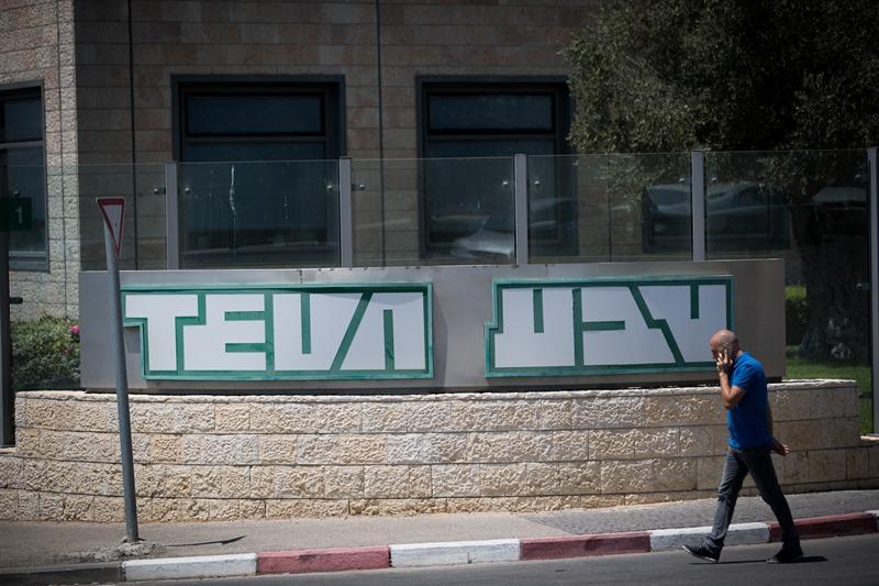 טבע צפויה לפטר 1,700-1,300 עובדים בישראל