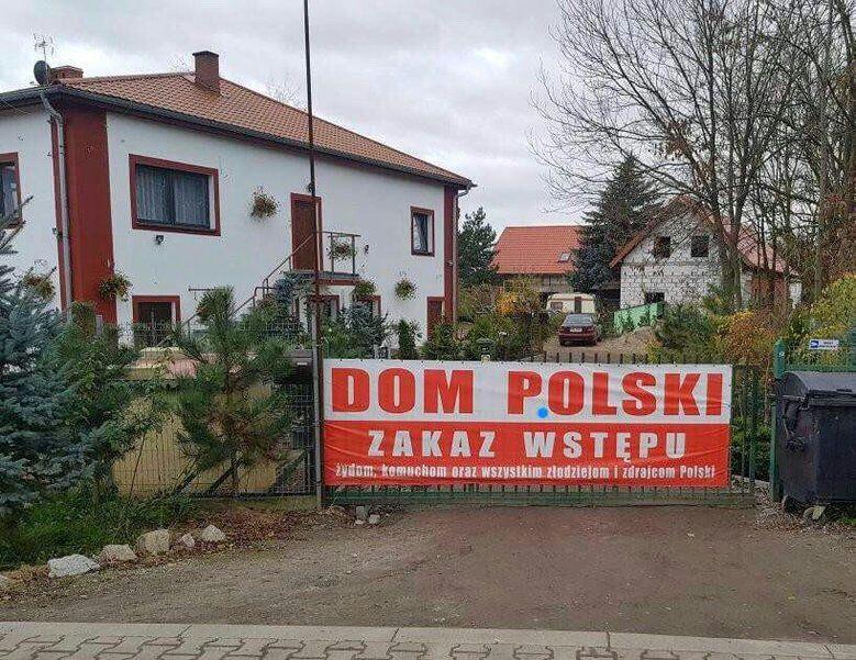 """אנטישמיות בפולין: """"אין כניסה ליהודים"""""""