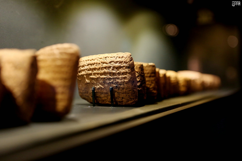 מוזיאון ארצות המקרא מציג: על נהרות בבל