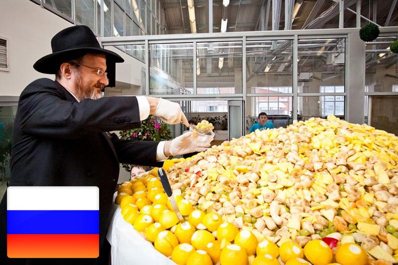 צפו • סלט הפירות הגדול בעולם במוסקבה
