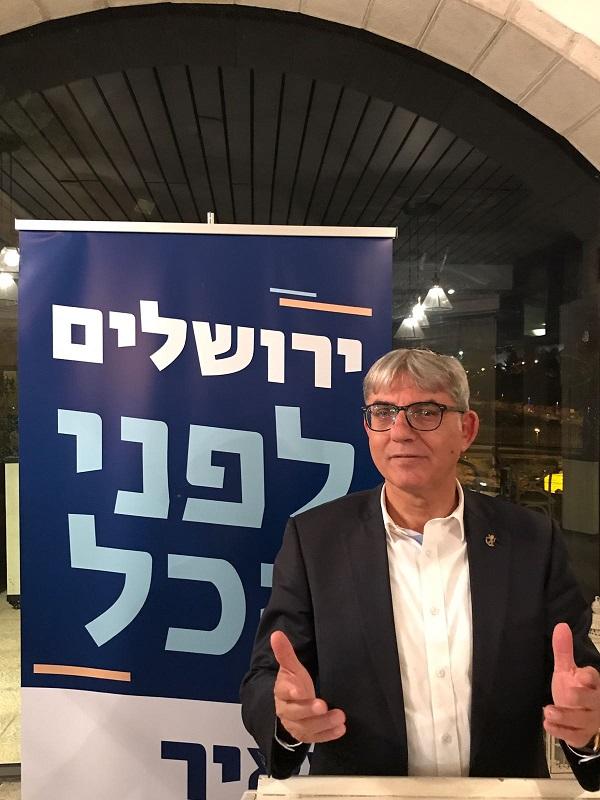 סגן ראש עיריית ירושלים: אם לא תהיה דחיפה ממשלתית לעיר, אנחנו נקרוס