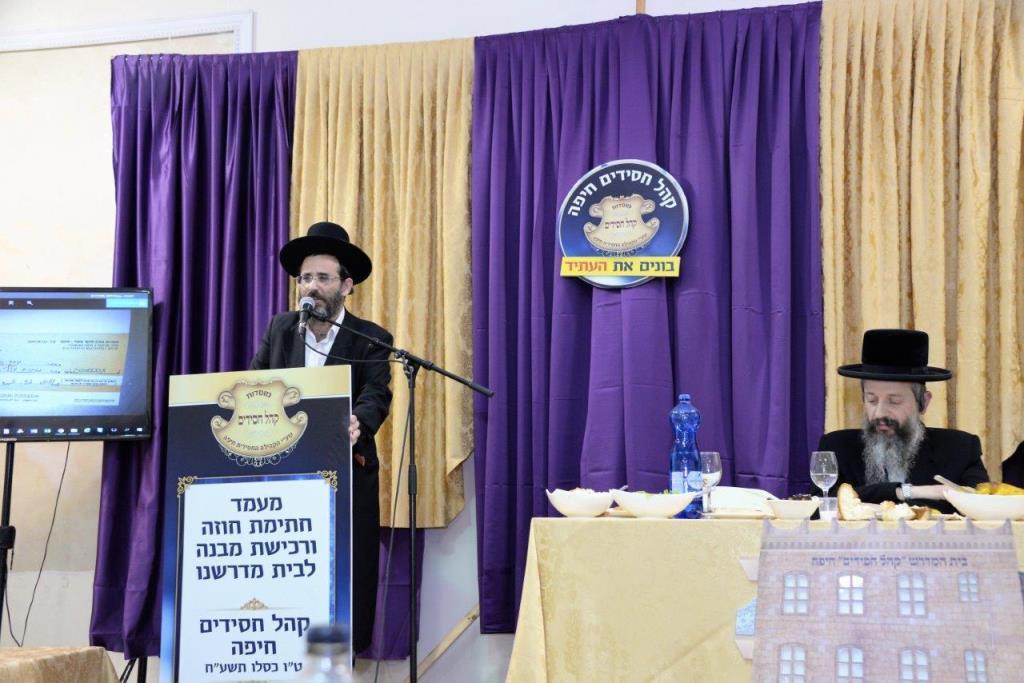 """עסקת נדל""""ן: קהל חסידים רכשו מבנה בחיפה"""