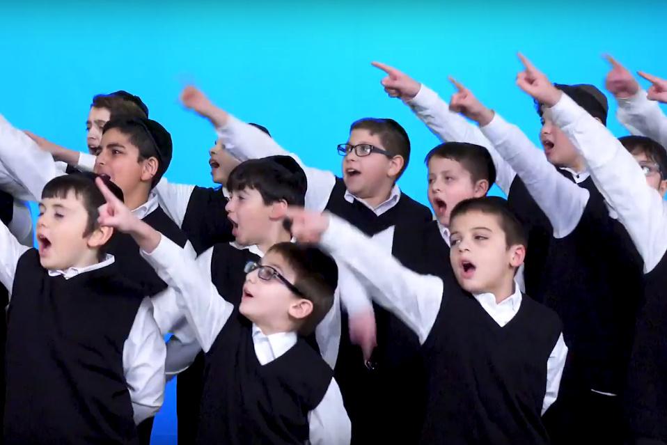 הילדים של ניו יורק מקפיצים בקליפ: