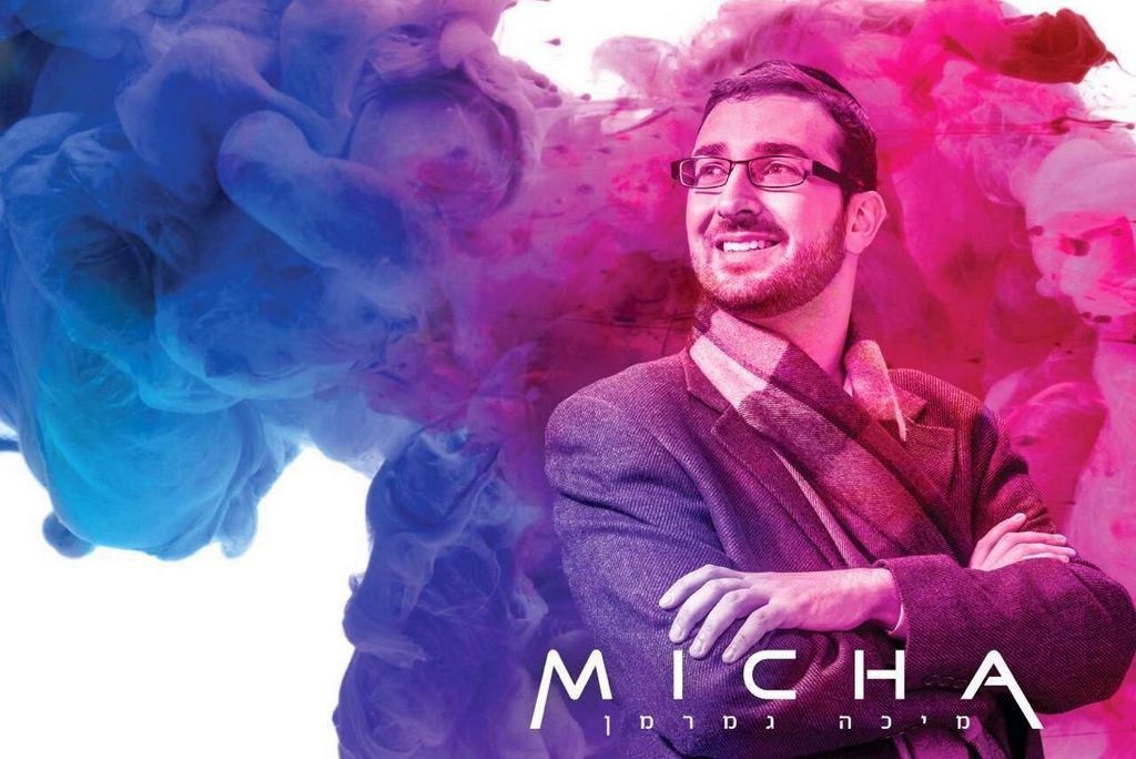 מיכה גמרמן באלבום שלישי: האזינו ל